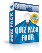 quiz questions pack 4